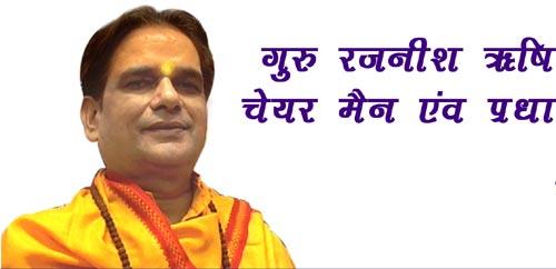 makhan chor, makhan chor mitra mandal, radhey krishna samiti, mandals, radhey krishna group, radhey krishna, triveni mitra mandal, maharashtra mitra mandal, marathwada mitra mandal, radhe krishna mandala, chanakya mandal, radhey krishna songs, radhey krishna images, marwari mitra mandal, maratha mitra mandal, radhey krishna photo, gujarati mitra mandal, darji mitra mandal, tarun mitra mandal, bhave mitra mandal, shikshan prasarak mandali, bhandari vivah mandal, shyam mitra mandal, himachal mitra mandal, hounslow mitra mandal, kshatriya mitra mandal, ghantali mitra mandal, sahyadri mitra mandal, baria mitra mandal, slough mitra mandal, nisarga mitra mandal, agri vivah mandal, shyam mandal, krishna mandal, radha krishna group, lord krishna group, shri radha group, radhe krishna group, sri krishna group, shree radha krishna group, radha krishna group ahmedabad, radhakrishna group, Guru Rajneesh Rishi, Guru Maa Rokmani, Swami Raj Rishi